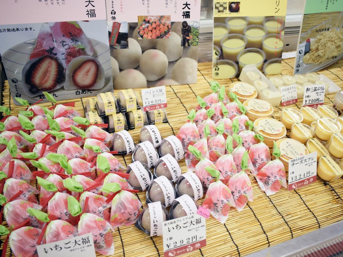 イトーヨーカドー東大阪店で東大阪応援フェア 食・ラグビー・ものづくり商品集結