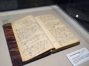 大阪府立中央図書館で「明治時代と大阪」展 明治元年から150年で企画