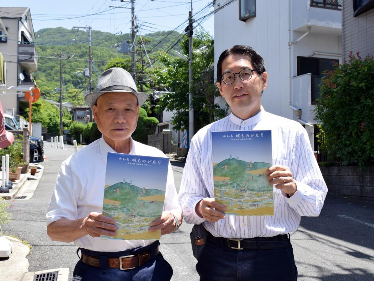 「河内いえ・まち再生会議」理事の村上廣造さん(写真左)と仙入洋さん(同右)