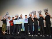 東大阪の中小企業と長瀬智也さんが「ねじ対決」 映画「空飛ぶタイヤ」試写会