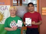 東大阪・布施のランチマップ「お昼の布施ごはん」 年4回発行、英語版にも意欲