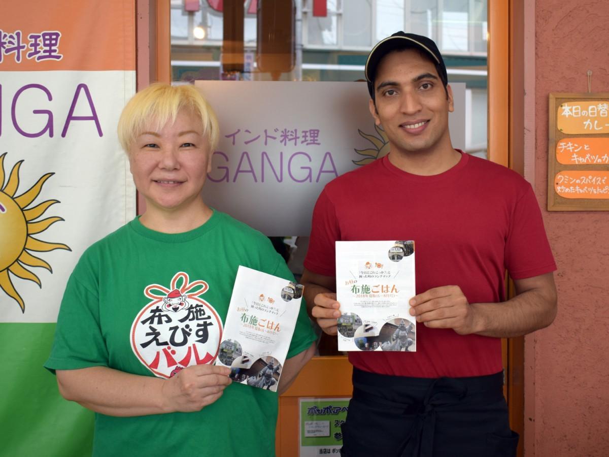 「布施えびすバル」実行委員会の小野佳代子さん(写真左)とインド料理「GANGA ji(ガンガジ)」のアンクルさん(同右)