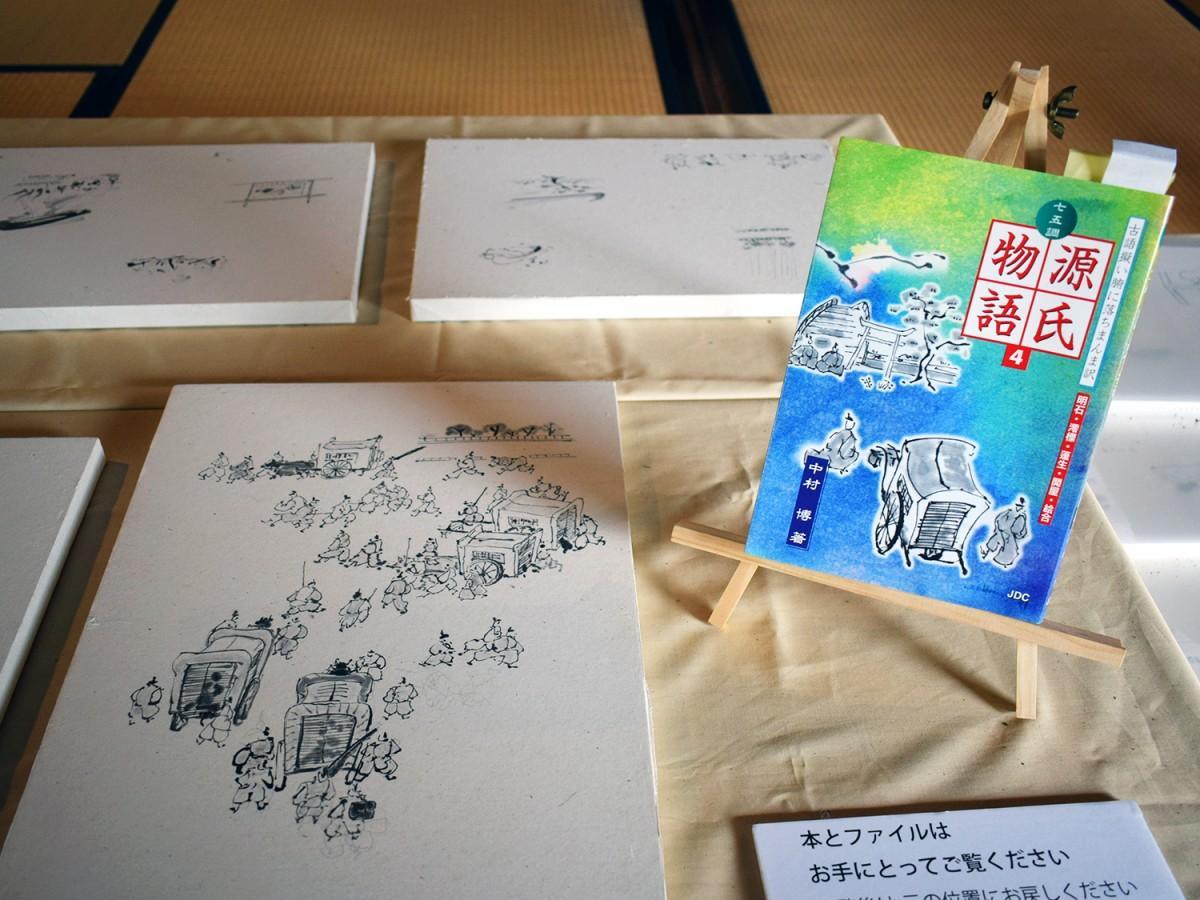 「七五調 源氏物語」と挿絵原画
