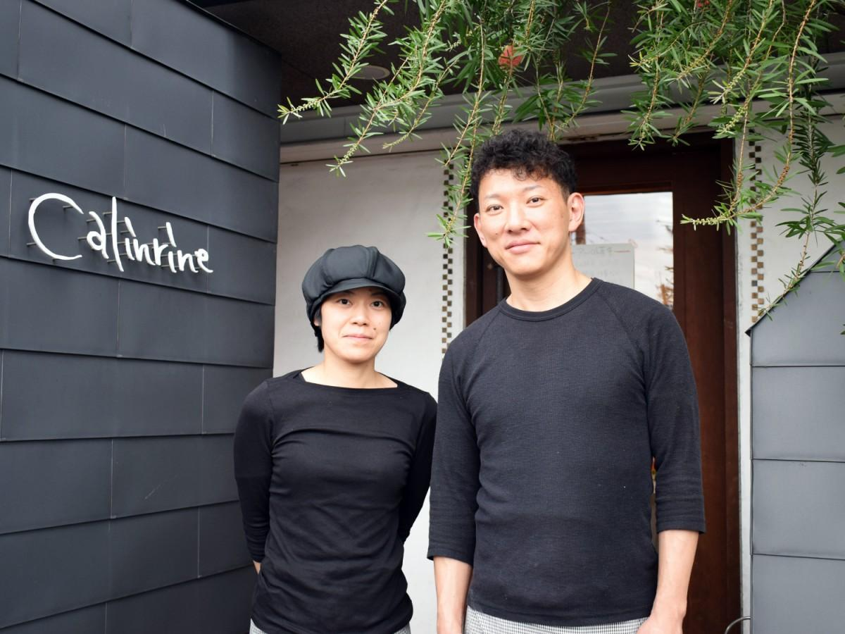 オーナーシェフの丹後光男さんと妻の陽子さん
