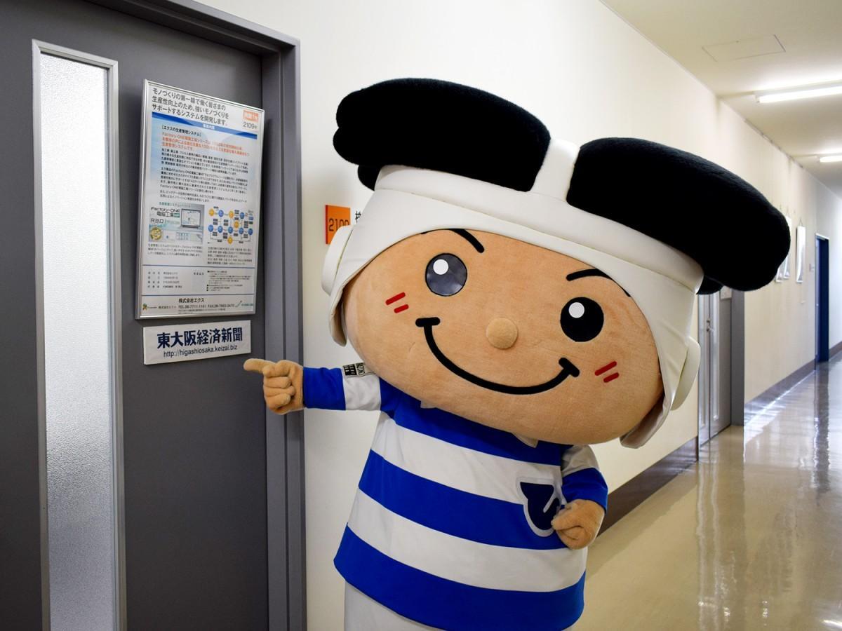 東大阪経済新聞の編集部を訪れたトライくん