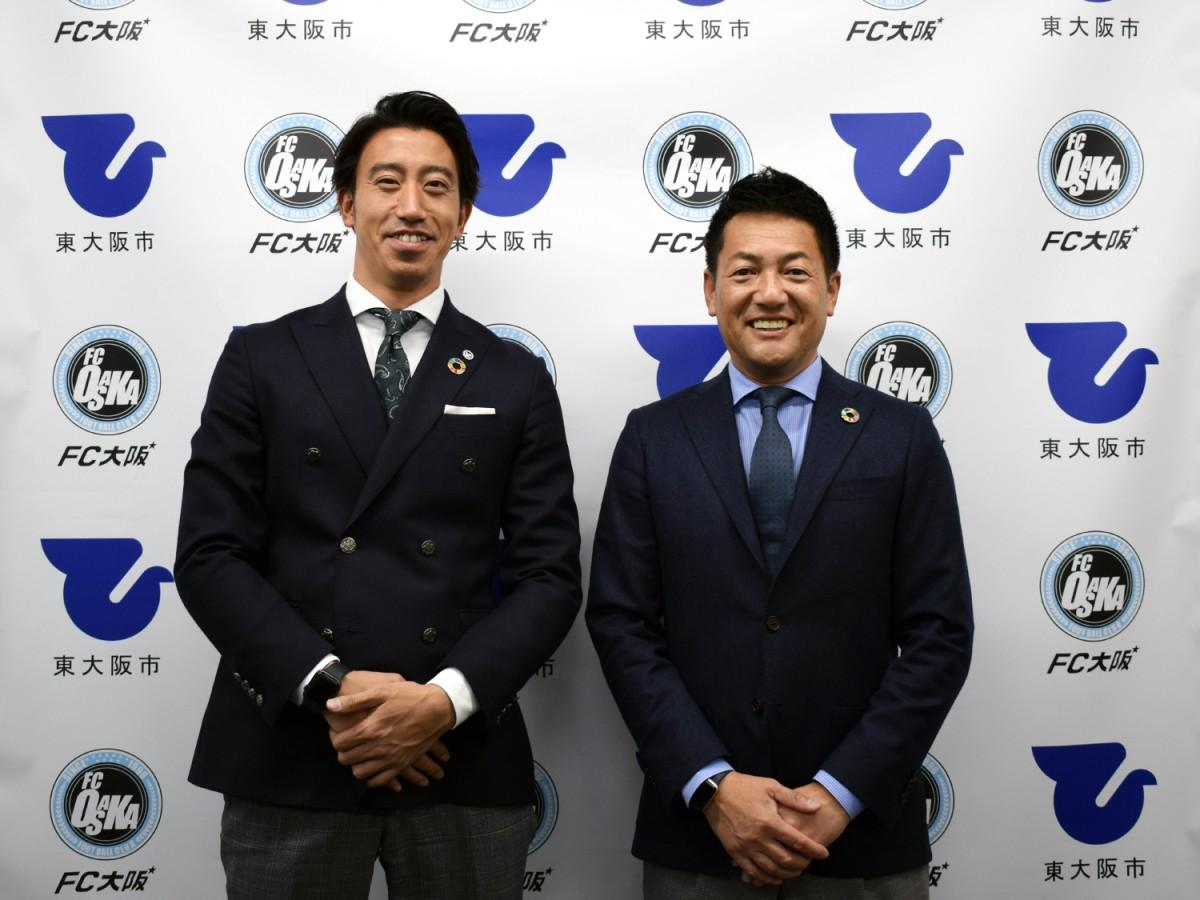 FC大阪の吉澤正登会長(写真右)と近藤祐輔専務(同左)