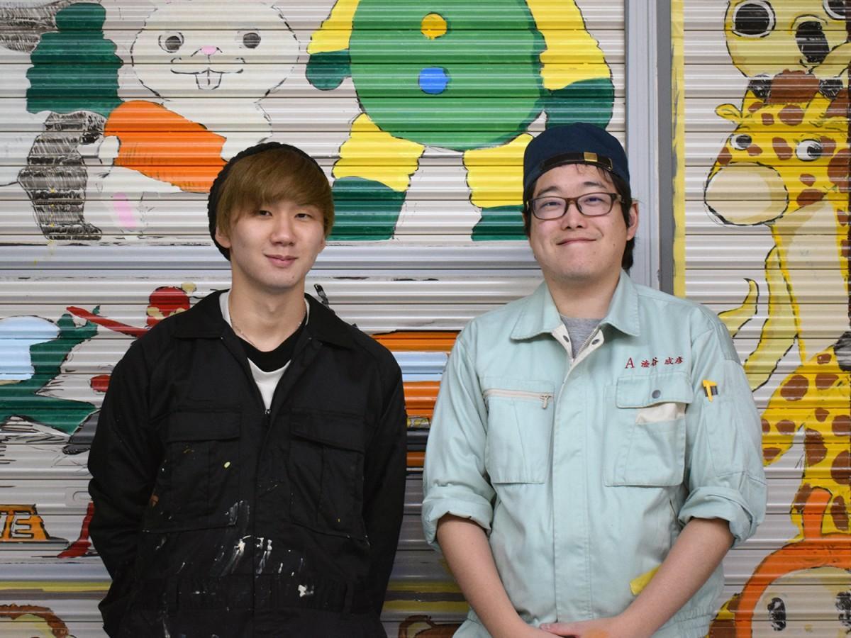シャッターアートを手掛ける柿本拓郎さん(写真左)とゼミOBの澁谷成彦さん