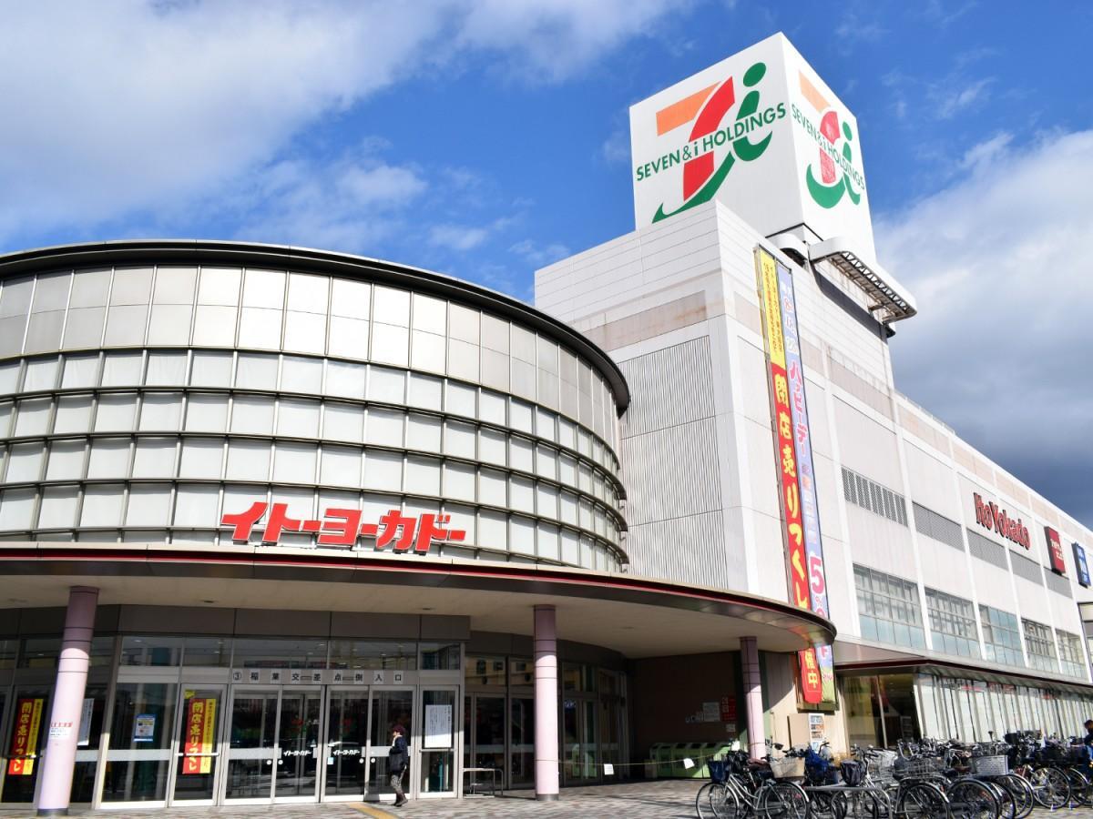 イトーヨーカドー東大阪店外観
