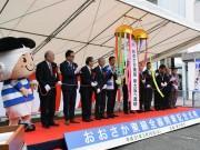 JRおおさか東線全線開業 高井田中央-新大阪間は約22分、直通快速停車も