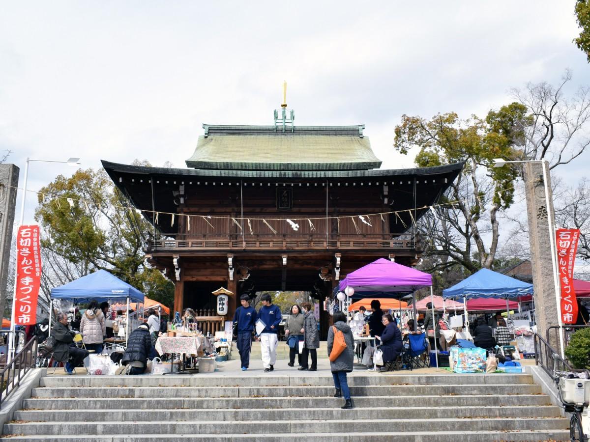 会場となった石切劔箭神社絵馬殿敷地