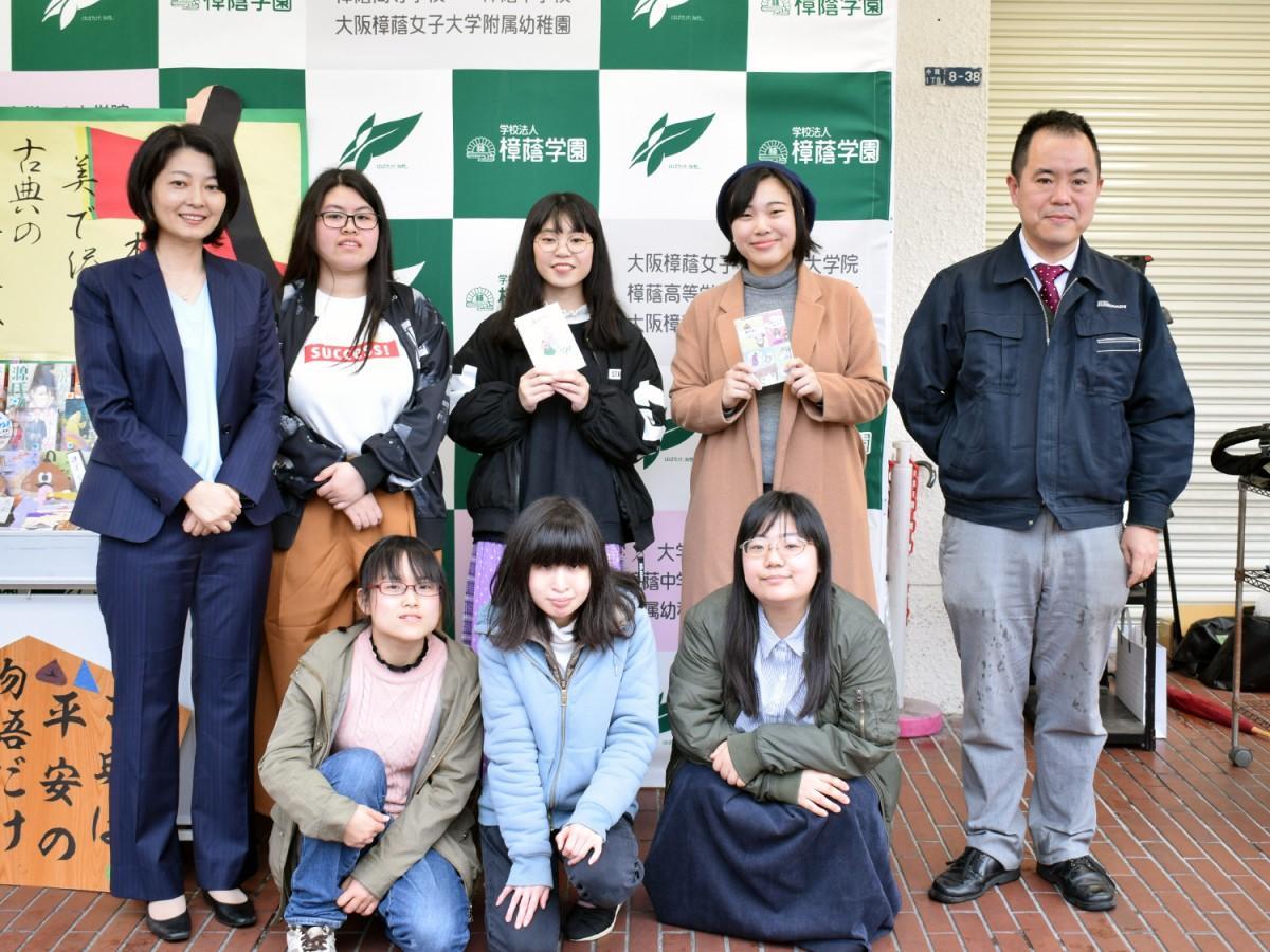 大阪樟蔭女子大学国文学科の学生と栗林書房の栗林秀一社長
