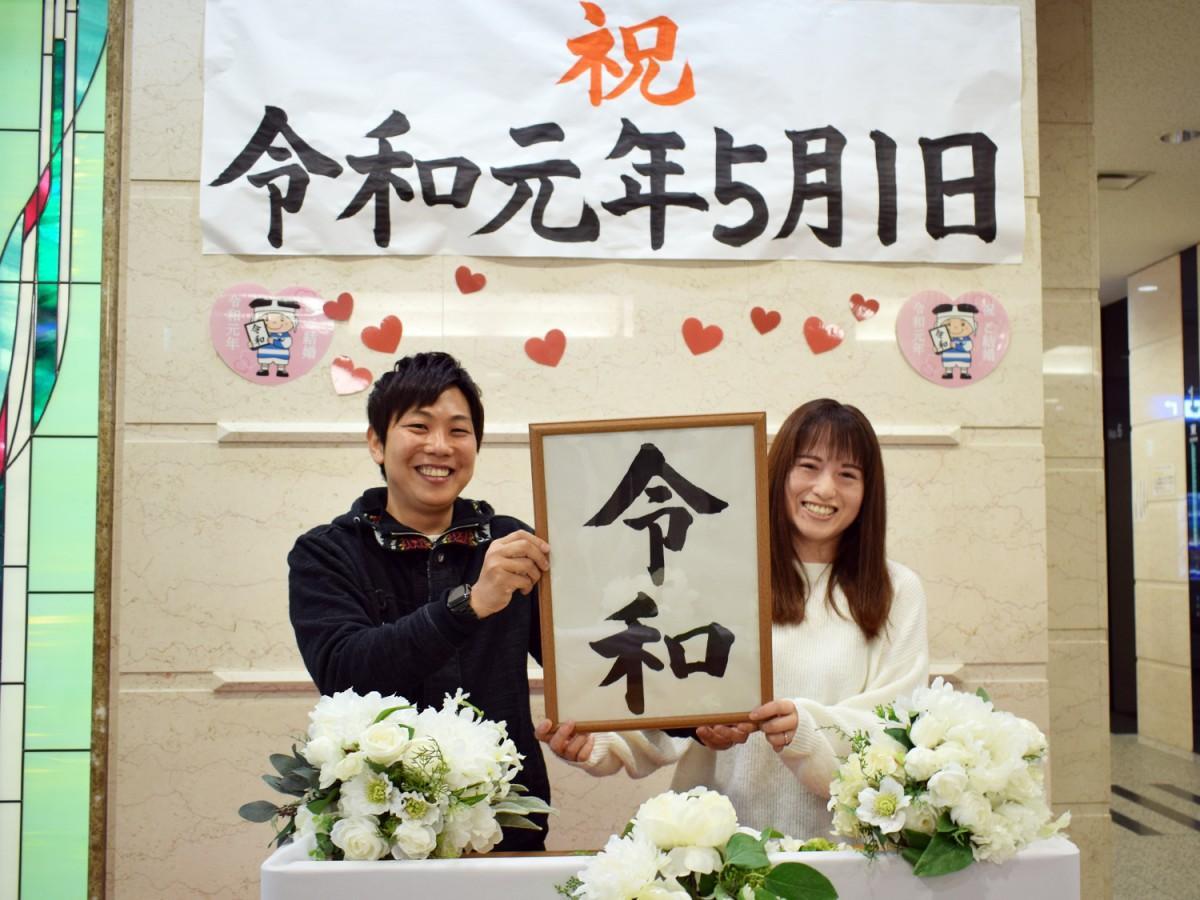 臨時開設された窓口で婚姻届を提出した夫婦