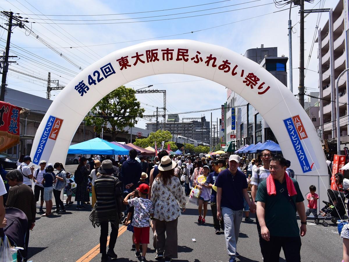 「第42回東大阪市民ふれあい祭り」ふれあい通り会場