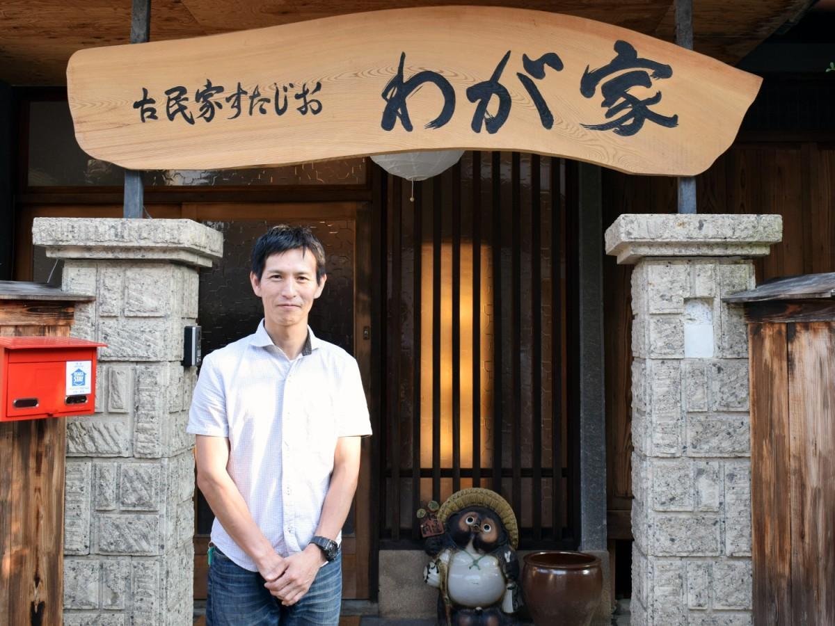 「古民家すたじお わが家」代表の中島辰巳さん