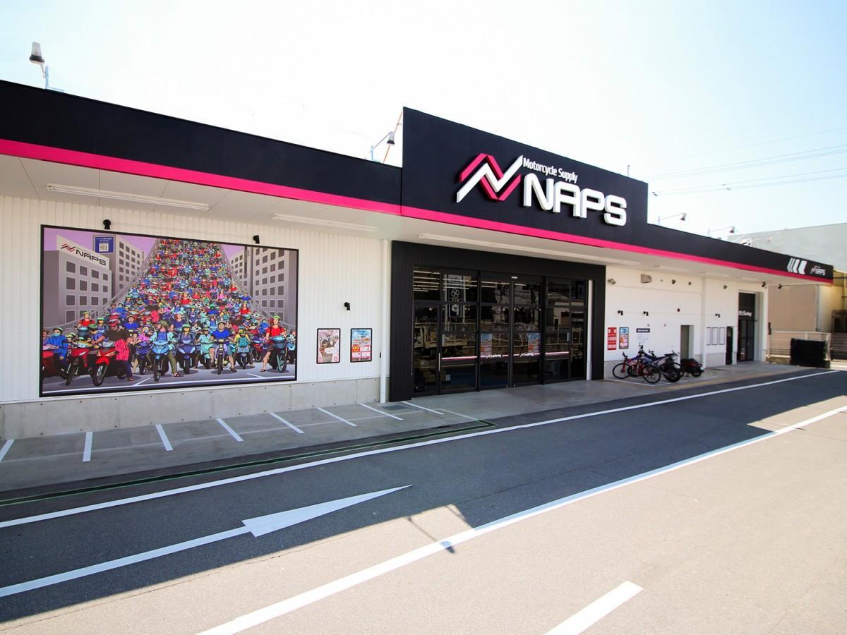 2019年上半期PVランキング1位は「ナップス東大阪店」