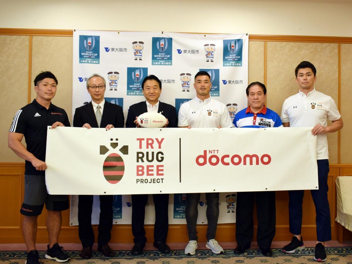 東大阪市役所で行われたタグラグビーセット寄贈式の様子