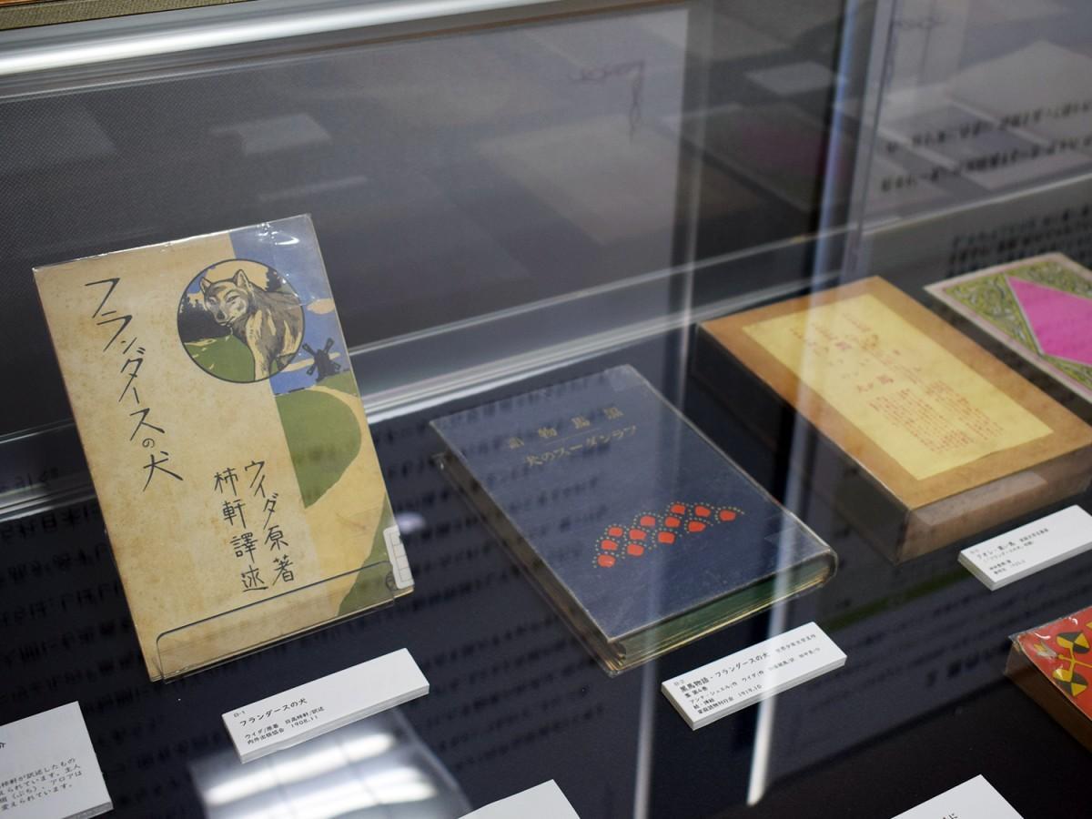 日本で初めて紹介された日高柿軒訳の「フランダースの犬」