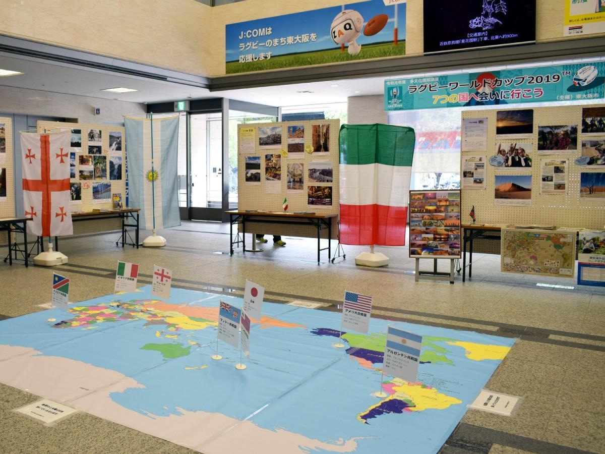 東大阪市役所1階で開催中のパネル展「ラグビーワールドカップ2019 7つの国へ会いに行こう」
