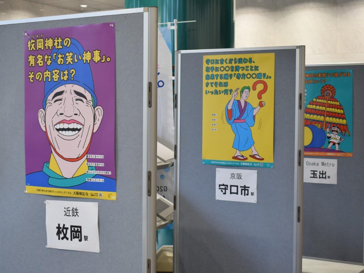 「大阪の祭・イベント」がテーマの作品を中心に18点展示