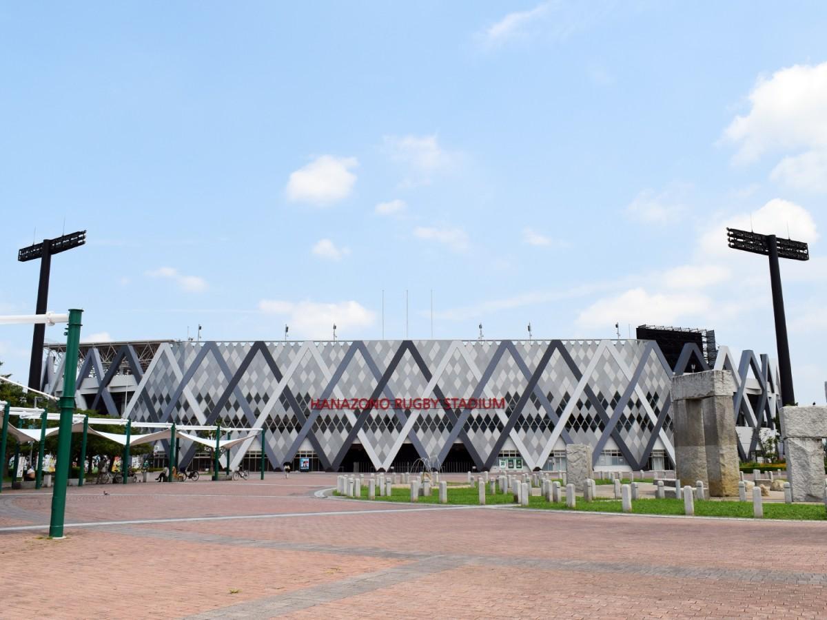 ラグビーワールドカップ2019日本大会で4試合が行われる市花園ラグビー場
