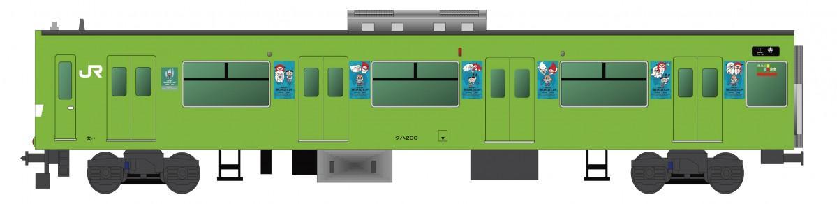 201系の車体イメージ