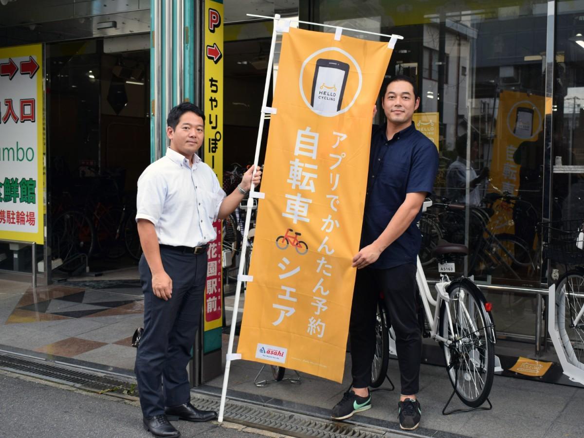 あさひの鈴木純一さん(写真左)とお野菜料理 ふれんちんの白山登茂和さん(同右)