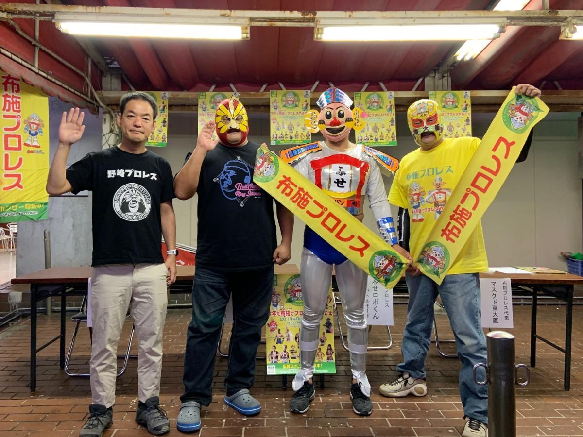 (左から)山田さん、ダイナマイト野崎、ふせロボくん、マスクド東大阪