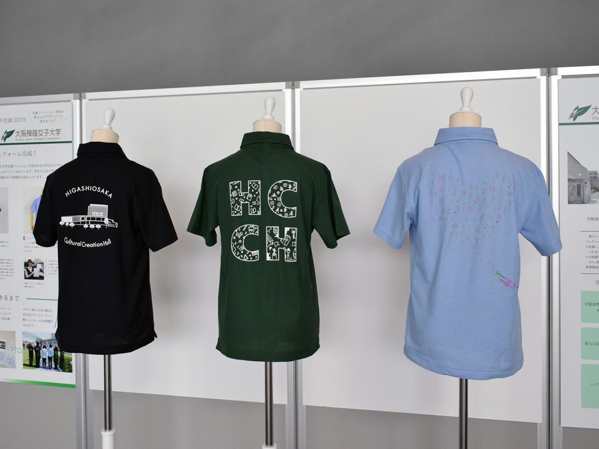 大阪樟蔭女子大学の学生がデザインしたスタッフ用ユニホーム