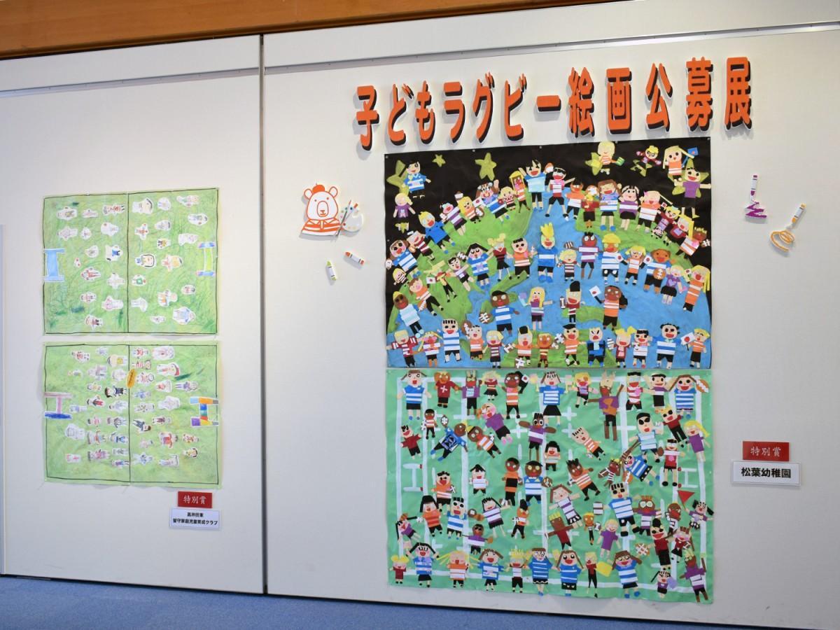 松葉幼稚園、高井田東留守家庭児童育成クラブの合同作品