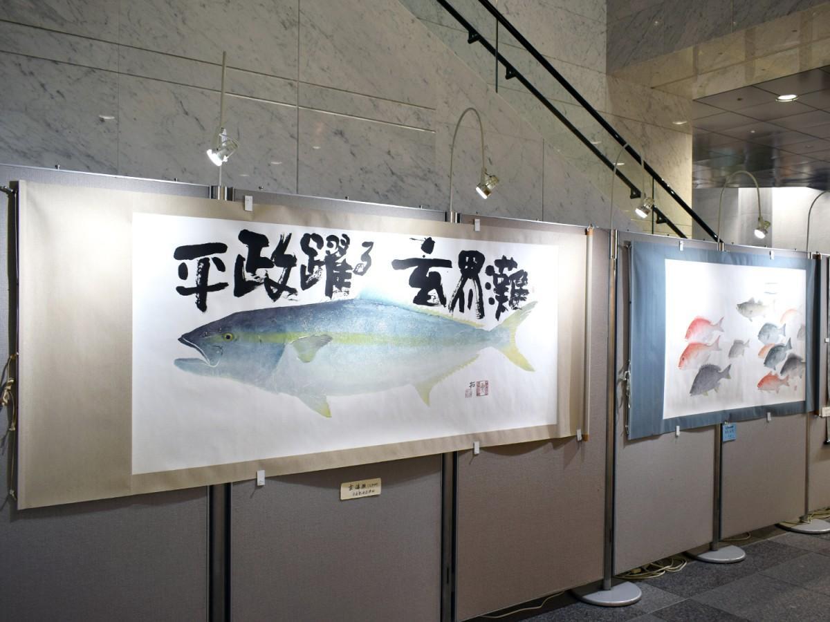 松永正津会長の魚拓「ヒラマサ」
