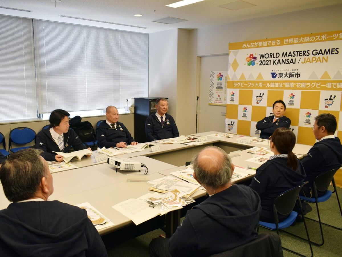 ワールドマスターズゲームズ2021関西東大阪市実行委員会第4回総会