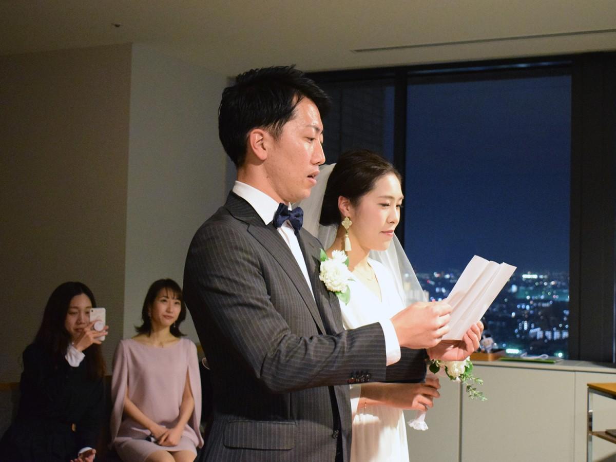2月22日に行われた届け出挙式の様子