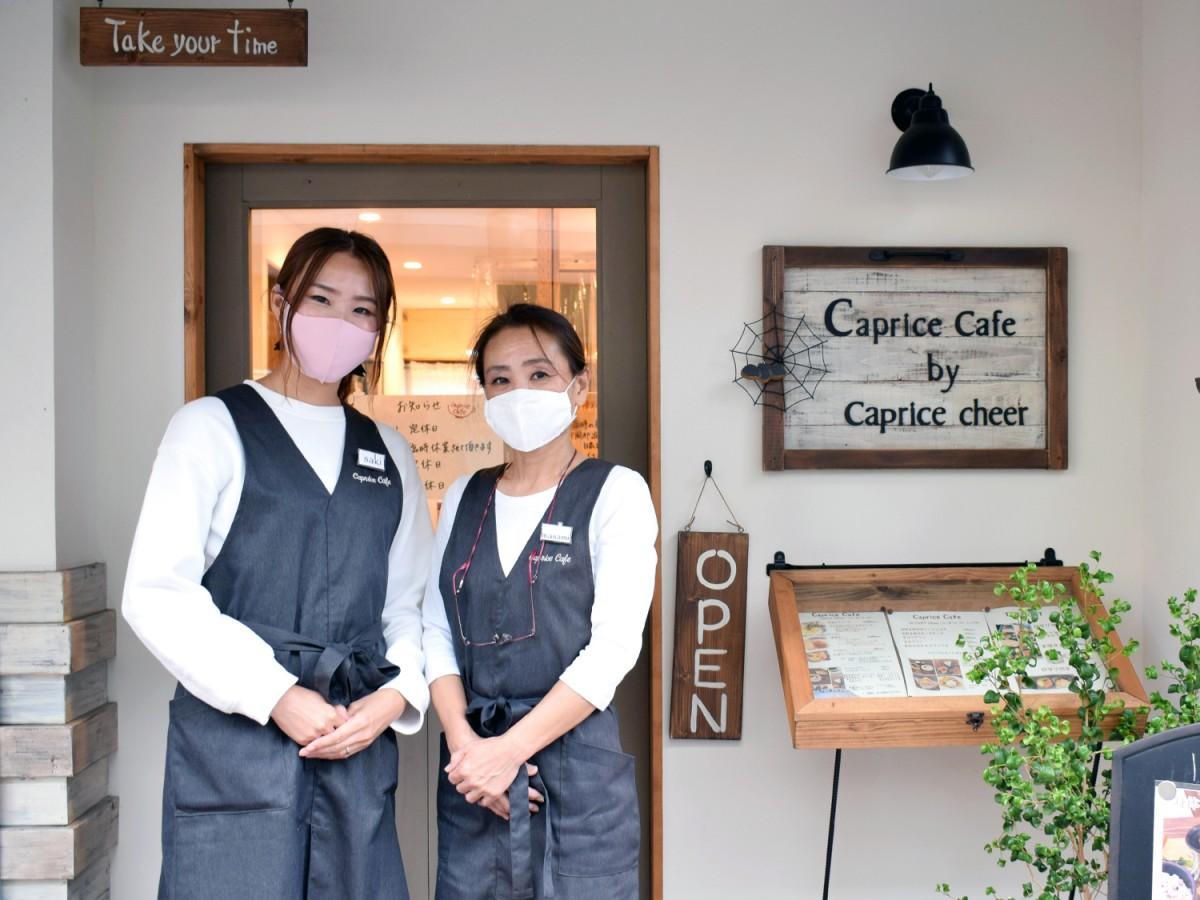 北谷雅美さん(写真右)と沙紀さん