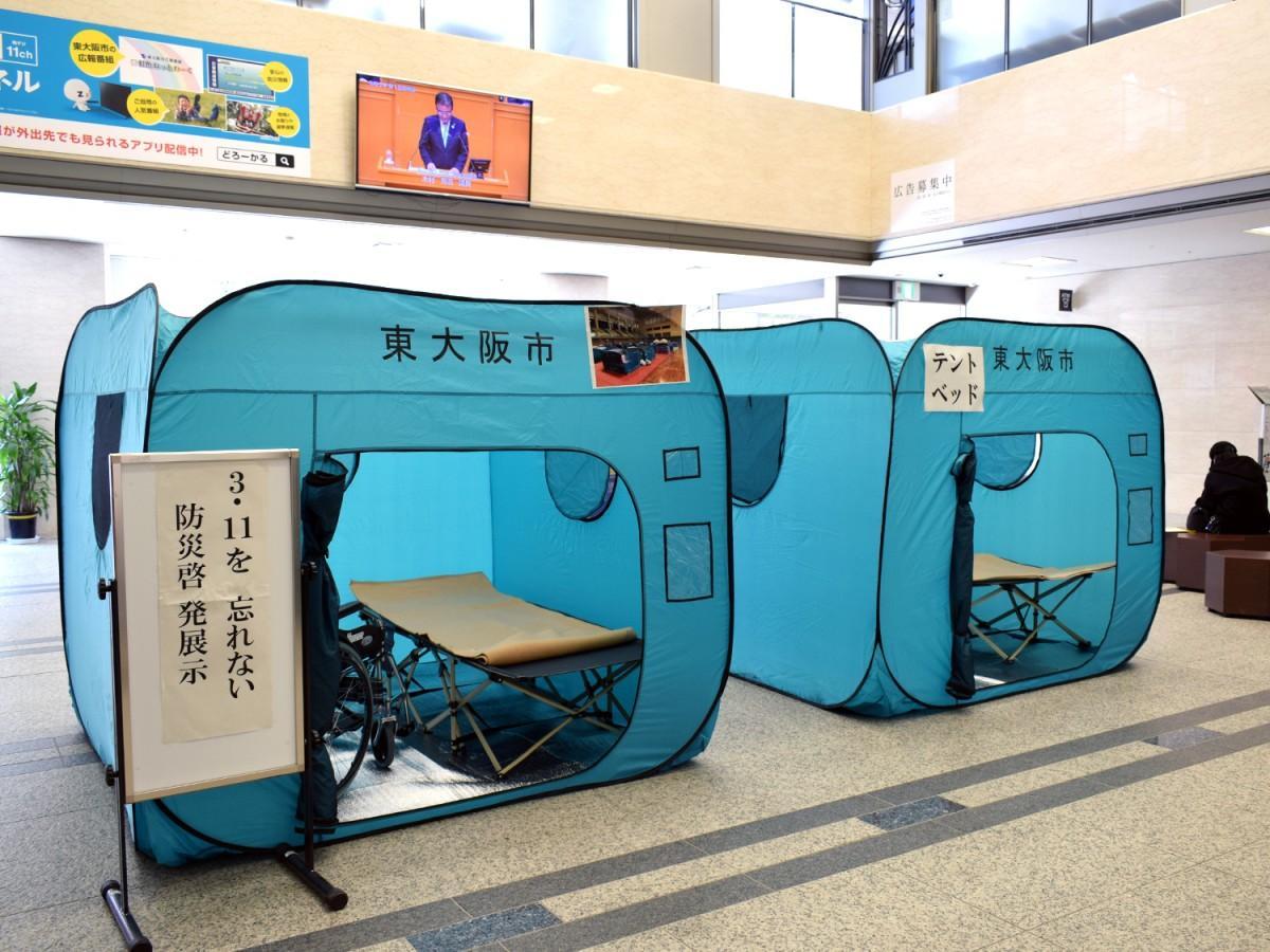 第1次避難所に備えるテントとベッドを展示