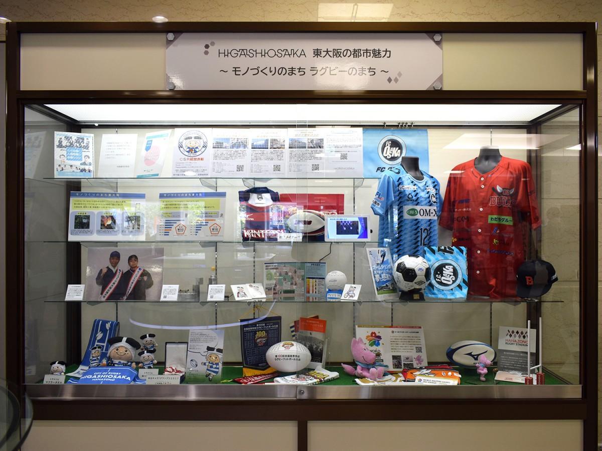 東大阪市役所1階の展示ケース