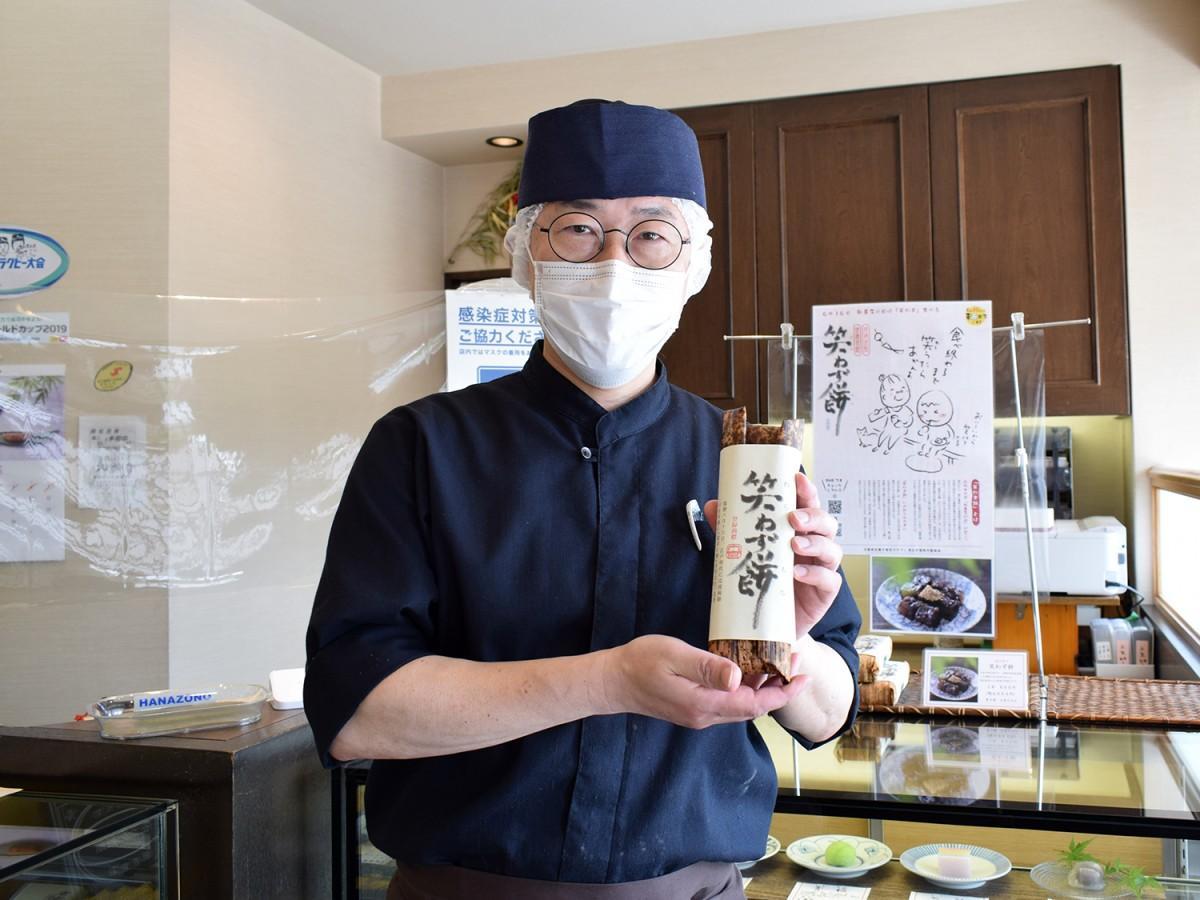 「笑わず餅」を紹介する「菓心庵 絹屋」の西田浩明さん