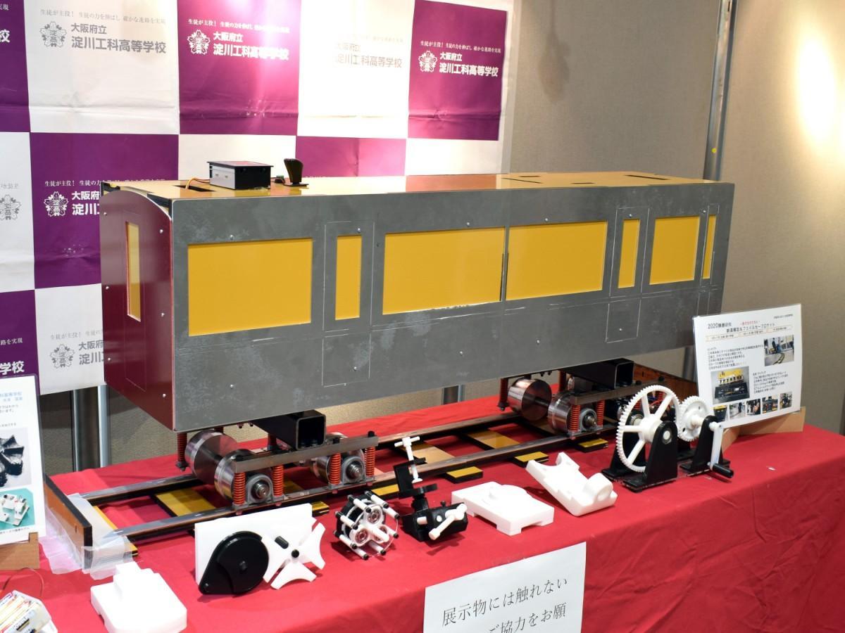 府立淀川工科高校の鉄道模型