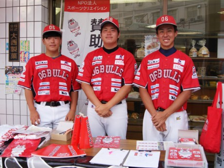 06BULLS - 東大阪経済新聞