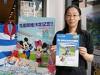 東大阪で「地産地送」テーマの「お中元カタログ」 市内産商品をセレクト