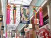 東大阪・サンロード瓢箪山の七夕飾り新調 吹き流しと地域児童の装飾で鮮やかに