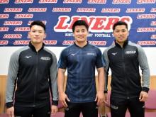 近鉄ライナーズが新加入選手発表 サンウルブズのFB竹田宜純選手ら5人