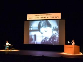 東大阪で「帝国キネマ100周年イベント」 昭和初期の作品を復元、活弁ライブ上映