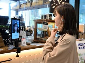 近畿大学とグローリー、キャンパス内店舗で顔認証決済サービス実証実験