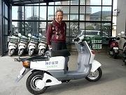 電動スクーターで地球にやさしい新聞配達-姫路の新聞店が導入