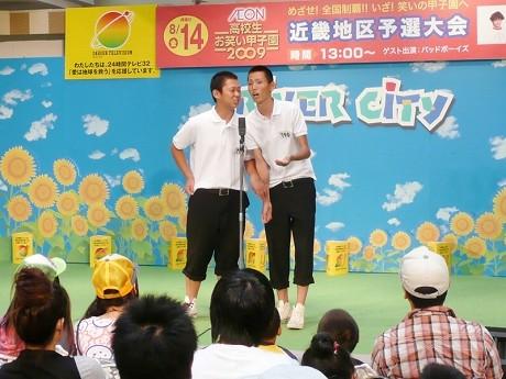 地元から参加したコンビ「タッチアップ」の堀尾晋之介さんと大槻晋太郎さん。初めての挑戦とは思えないくらいテンポよくネタを披露していた。