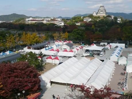 姫路食博2009が開催される大手前公園