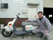 廃棄される原付バイクを電動バイクに改造-姫路の企業が新サービス開始