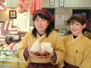 カリカリとした新食感の「かりんとう万十」-姫路で人気に
