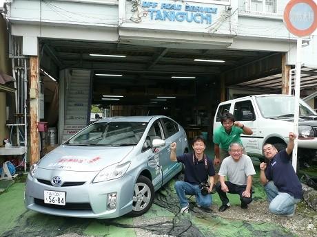 「オフロードサービスタニグチ」(姫路市豊富町)で充電中のプリウスとチームのみなさん。
