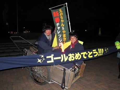 リヤカーの旅にチャレンジした山崎さん(写真=左)と榎本さん(写真=右)